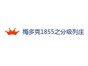 希刚公爵国际贸易(上海)有限公司