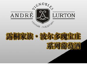 欢乐颂(天津)葡萄酒文化传播有限公司