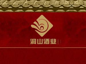 江西省宜丰洞山酒业有限公司