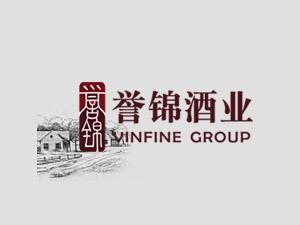 誉锦酒业集团