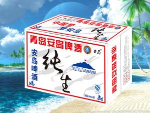 青�u安�u酒�I有限公司