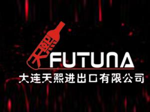 澳洲富图娜酒业公司