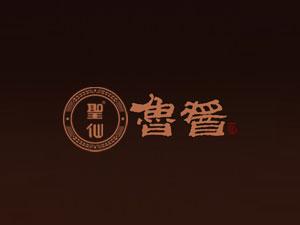 山东鲁酱酒业有限公司