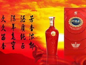 黑龙江富锦粮都酒业有限责任公司