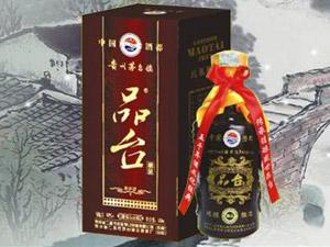 贵州仁怀市名品酒业公司