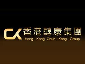 香港醇康(集团)有限公司