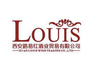 西安路易红酒业贸易有限公司
