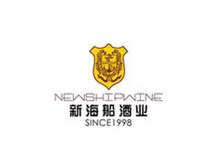 江苏新海船酒业有限公司