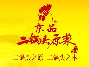 北京天泓酒业发展有限责任公司