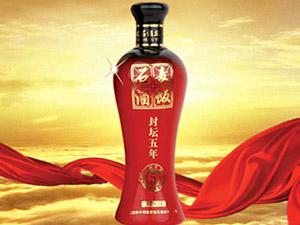 江西信丰恒隆麦饭石酒业有限公司