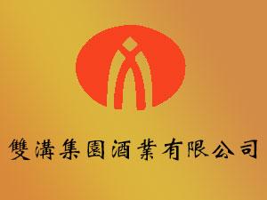 江苏裕苏酒业有限公司(原双沟集园酒业)