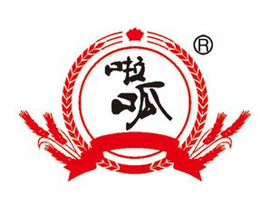 济南啦呱酒业有限公司