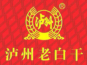 泸州老白干品牌运营中心