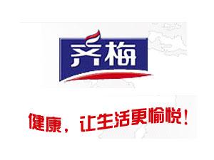 黑龙江齐梅生物科技股份有限公司