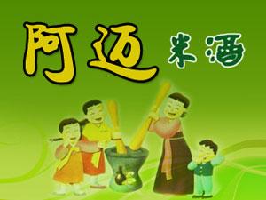 延吉市天坊酒业有限公司