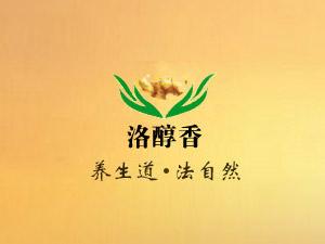 洛阳轩福酒业有限公司