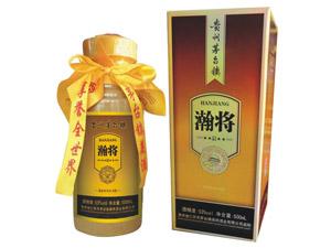 贵州茅台镇瀚将酒业有限公司