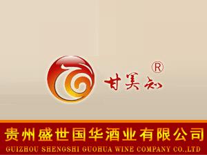 贵州盛世国华酒业有限公司