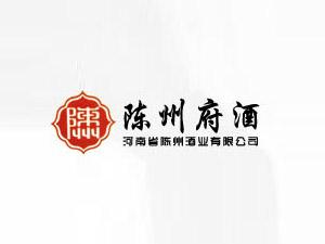 河南省陈州酒业有限公司