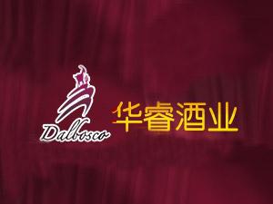 华睿酒业(泉州)有限公司