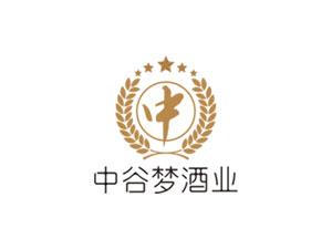 江苏中谷梦酒业有限公司