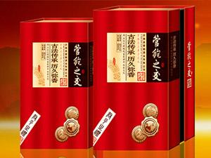 沂南县管鲍酒业有限公司