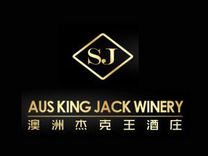深圳杰克爵士酒业有限公司