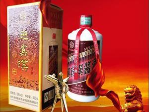 贵州乡风(集团)迎宾�h酱酒全国招商事业部