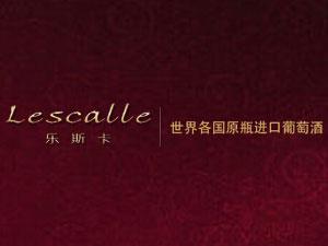 上海乐斯卡贸易有限公司