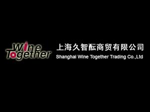 上海久智酝商贸有限公司