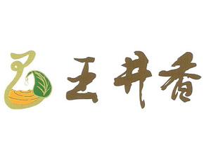玉井香股份有限公司