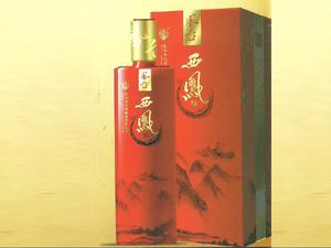 凤台西凤酒品牌运营公司