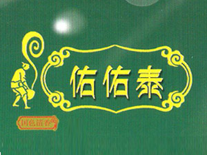 青海互助成丰青稞酒业有限公司