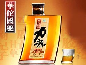 华佗国药(安徽)保健酒业有限公司