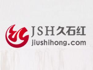 上海市久石红投资有限公司