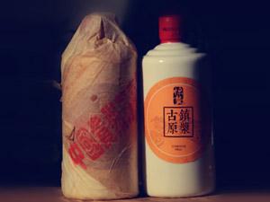 贵州蓝丝带酒业有限公司