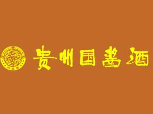 四川陆零酒业有限公司