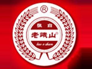 四川省老峨山酒业有限公司