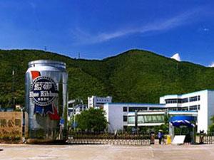 肇庆蓝带啤酒有限公司