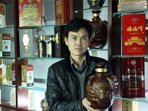 贵州磊鑫腾酒业有限公司