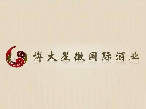 北京博大星徽国际酒业有限公司