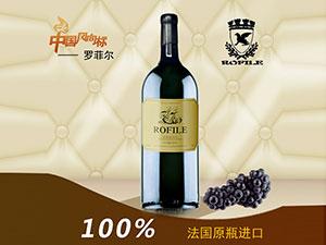 深圳维仕堡酒业有限公司