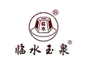 安徽临水酒业有限公司