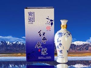新疆枣乡源酒业有限公司