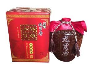浙江九里香酿酒有限公司