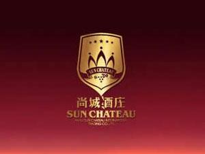 安徽尚城酒业国际贸易有限公司