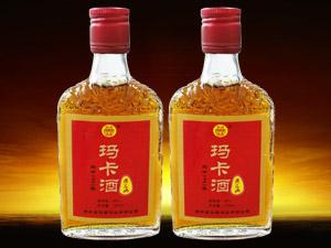 黄三两酒全国营销中心