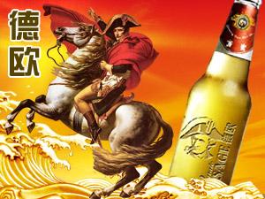 德国德欧啤酒有限公司