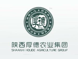陕西厚德农业科技有限公司