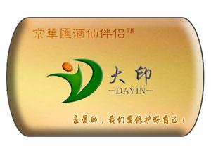 上海大印生物科技有限公司